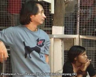 Phanuwat Nunthawat and Kittiya Boonyang Wanted for Dogfighting